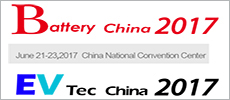 Battery China 2017 & EVTec China 2017