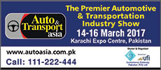 The Premier Automotive & Transportation Industry Show