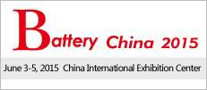 Battery China 2015