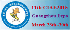 CIAE Expo 2015