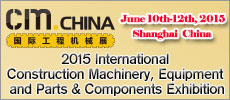 CM CHINA Expo 2015