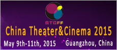 China Theater&Cinema 2015