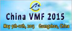China VMF 2015