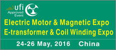 MOTOR & MAGNETIC EXPO 2016