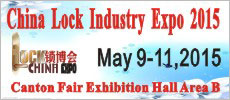 China Lock Industry Expo