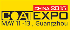Coat Expo China 2015