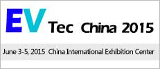 EVTec China 2015