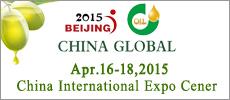 Global Oil 2014