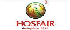 HOSFAIR Guangzhou 2017
