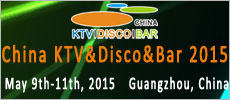 China KTV&Disco&Bar 2015
