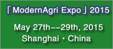 ModernAgri Expo