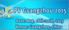 PV Guangzhou 2015