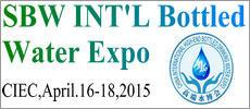 SBW EXPO 2015