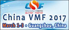 China VMF 2017