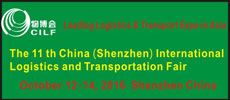 The 11th China (Shenzhen) International Logistics and Transportation Fair.