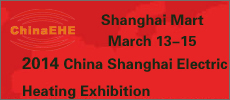 China Electric Heating Exhibition 2014