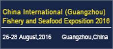FISHEX GUANGZHOU 2016