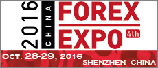 China Forex Expo 2016