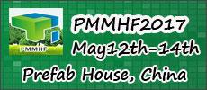PMMHF2017