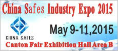 China International safe Expo
