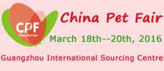 China Pet Fair