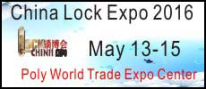 China Lock Expo 2016