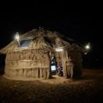 Hanergy Launches Lighting Africa in Tanzania