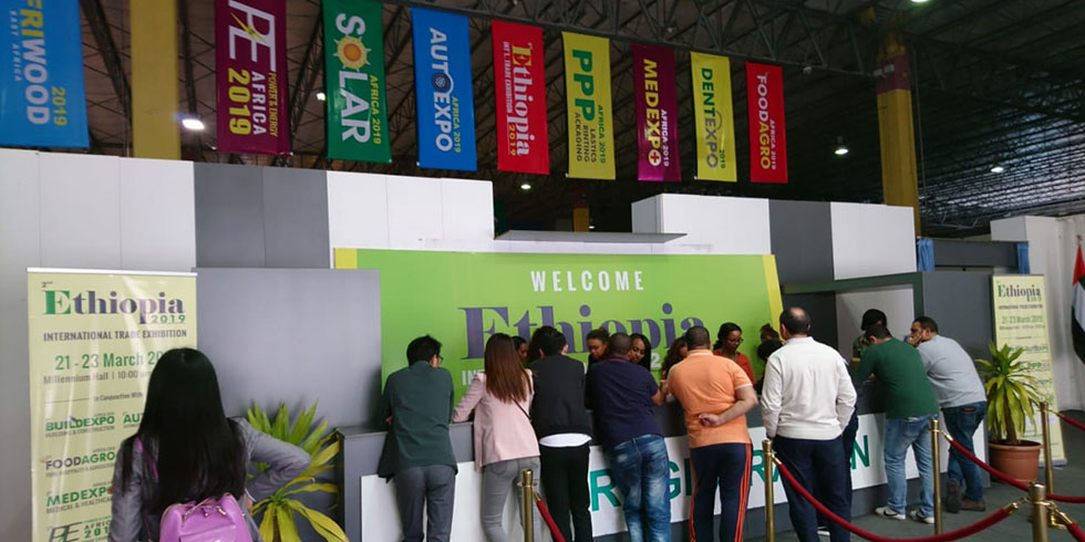 OPENS TODAY! The 2nd Ethiopia International Trade Exhibition at