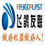 Jiangsu Faygo Union Machinery Co. Ltd.
